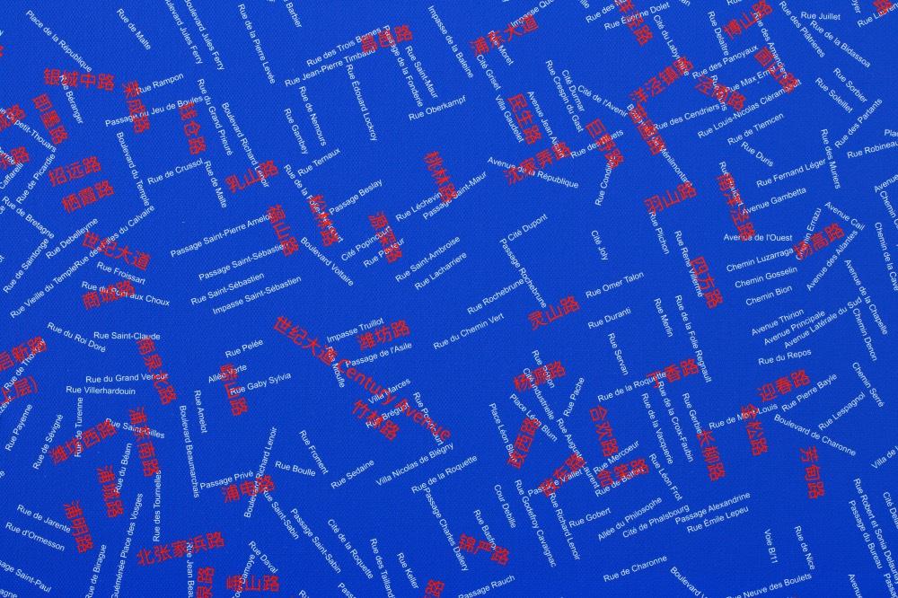 arcimboldo-invisible-cities-vystava-praha-4